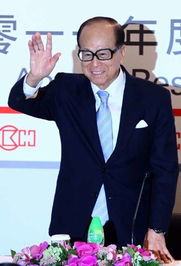 """长和系主席李嘉诚29日在业绩发布会上,重申自己爱国家爱香港,\""""绝..."""