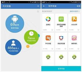 QQ同步助手 苏宁顾客体验 QQ同步助手一键备份换新机