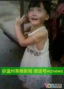 女子被严刑折磨的视频-...4岁女孩遭父母酷刑虐待,被施 烙刑 血肉模糊