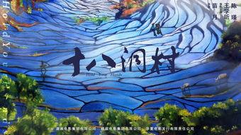 """小村神医 杜名-电影《十八洞村》聚焦""""精准扶贫""""   精准扶贫、民族团结、党员楷模....."""