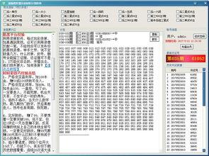 AUTOCAD 2010软件下载。
