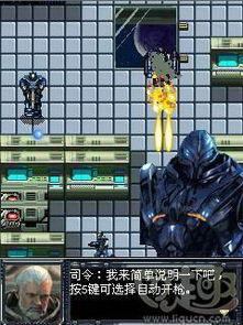 星际战争之铁血斗士下载