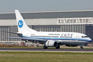 大连机场两个航班发生飞行冲突 据称险些正面相撞