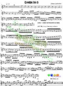 求 卡农 的小提琴五线谱