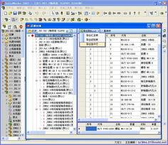 DPS版、 MSDN版、OEM版、RTM版 区别