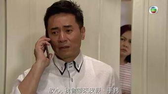 ...重口男男SM扮美少女被鞭打,萧亚轩饮酒玩直播承认整容