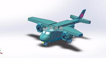 儿童玩具飞机设计模型