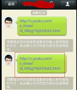 微信朋友圈怎么发视频