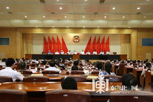 省政协举行十一届十次常委会议 专题协商实施 五大规划 促进产业结构...