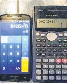 ...,新加坡又出了一道难倒全世界的数学题