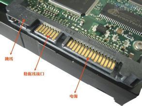 ...口的硬盘使用的数据线叫SATA数据线,如下图中红色扁平线.-台式...