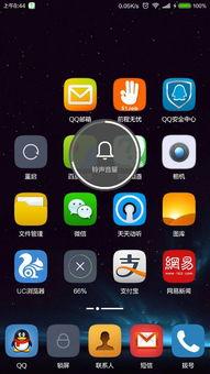 小米的QQ消息提醒音量是媒体音量怎么改成铃声音量