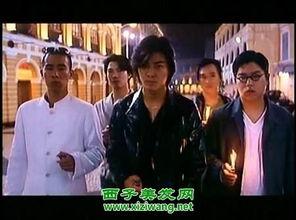 ...健古惑仔第一部电影,主演集聚了陈小春等人.片中的郑伊健将一名...