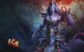 欲魔血咒-剑指 伏魔 神秘名单披露年末回合... 欲打造纯真玄幻网游