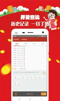 时时彩专业版安卓版下载安装 时时彩专业版 6.0.2手机版官方下载 2345...