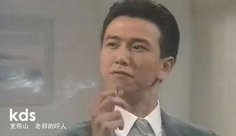 香港男演员演技排名前十,大家来说说