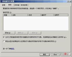 教菜鸟架设window2003VPS架设自己的美国VPN