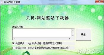 软件名称 管理员密码破解工具 LSASecretsView v1.25 中文版 -最新更...