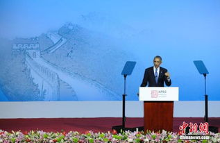 ...美利坚合众国总统奥巴马出席并发表演讲.    摄 -奥巴马 美国欢迎一...