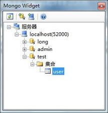如何查看QQ邮箱大小