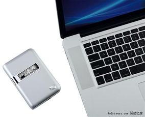 内嵌电子墨水屏 西数推新款移动硬盘