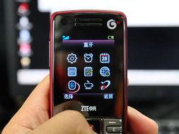 蓝牙共享网络一:如何用手机来设置蓝牙共享网络