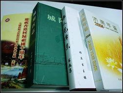 书籍印刷,供应书籍印刷,深圳海健-其他未分类 供应信息