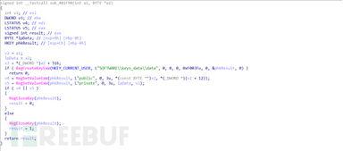 生成的RSA私钥,如下所示:-威胁预警 GandCrabV4.0勒索病毒来袭
