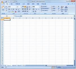 Excel2003官方下载 Excel2003完整绿色版 系统之家