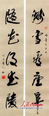 雪的成语【其他】关于雪的成语和诗句-心水斋 翰墨飘香 高葆理书法作品欣赏
