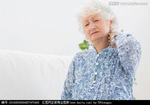 缓解颈椎痛的几点小建议