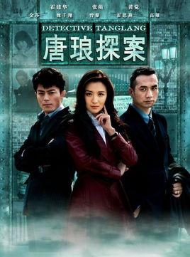 在电视剧《唐琅探案》中与华哥再度联手,感觉《武十郎》好像还在昨...
