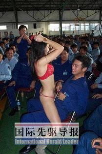 台湾情欲世界magnet-台军桃色事件层出不穷 军营附近遍布声色场所
