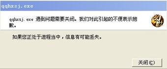 为什么QQ幻想世界不能玩 百度知道 -同问 为什么QQ幻想世界不能玩
