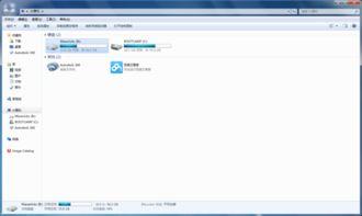 ...硬盘图标,查看Mac OS X系统内部文件夹.-windows怎么查看mac...