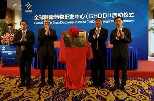 ...药物研发中心(GHDDI)主任丁胜(右一)共同出席GHDDI启动仪式...