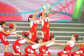 ...庆涪陵彦羲舞蹈学校表演舞蹈《天天向上》-魅力校园 建党90周年综...