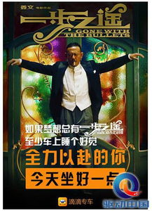 亿界之主-影片《一步之遥》是继《让子弹飞》后,姜文自导自演的又一力作,编...