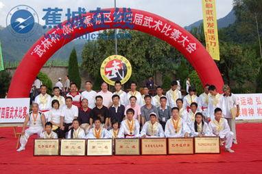 武林杯 蕉城区第四届武术比赛在赤溪落下帷幕