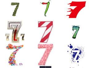 ...拉伯数字7免抠png图片3图片下载png素材 效果素材