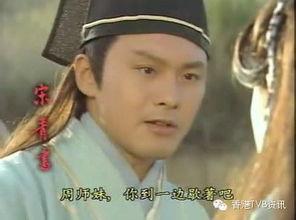 他的岳父大人是姜大卫.翁婿二人合作过《ID精英》.-TVB艺人竟然全...