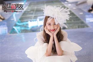 守猎爱- 搜狐娱乐讯 都市浪漫爱情偶像剧《最佳前男友》即将于8月15日登陆黑...