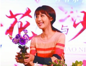 ,由严歌苓同名小说改编的电视剧《花儿与少年》在北京宣布启动,李...