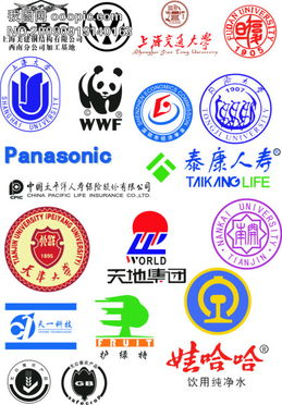 ...672565 我图网www.ooopic.com -行业标志