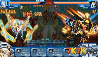 飞行超能:圣瞳之仁天蛇太祖、锦马超   机械超能:幻境界王、赛伯斯...