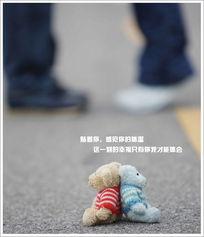 最后,链上一首我喜欢的歌曲作为音乐~ 歌名:最浪漫的事 演唱:赵咏...