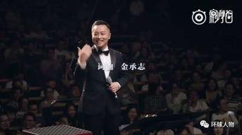 上海彩虹室内合唱团团长、指挥、艺术总监.明明玩的是严肃的室内合...