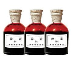 ...溴素价格 山东四丁基溴化铵 最好的溴丁烷高清图片