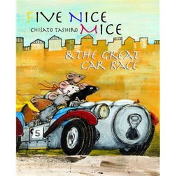 Five Nice Mice and the Great Car Race