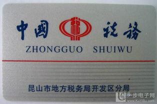 供应M1射频卡印刷,M1射频卡印刷价格,深圳M1射频卡印刷厂家高清...